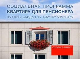квартира от кубань кредит скачать карту майнкрафт хоррор на русском